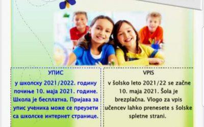 POUK SRBSKEGA JEZIKA ZA UČENKE IN UČENCE V ŠOLSKEM LETU 2021/2022